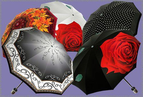 советы по выбору зонта