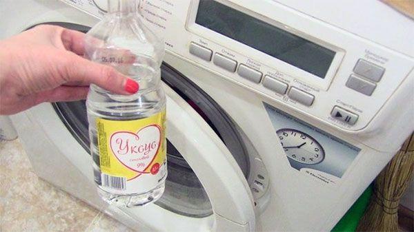 уксус для чистки машинок